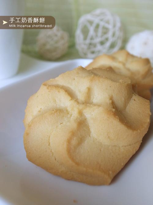 手工奶香酥餅